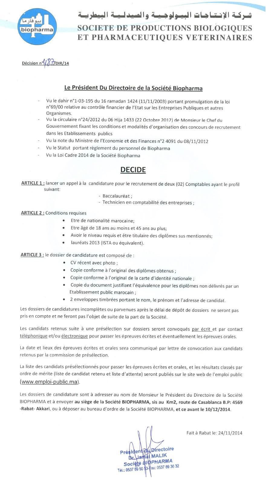 شركة الإنتاجات البيولوجية والصيدلية البيطرية (بيوفارما) : مباراة لتوظيف محاسب (2 منصبان) آخر أجل لإيداع الترشيحات 10 دجنبر 2014 Concou41