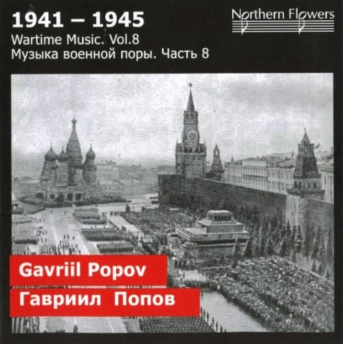 Flood - Page 2 Popov_10