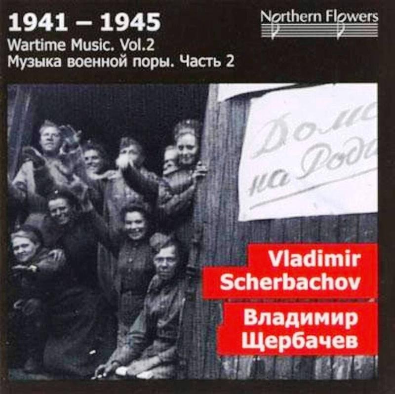 MUSIQUE Sovietique (1917-1980) - Page 7 Scherb10