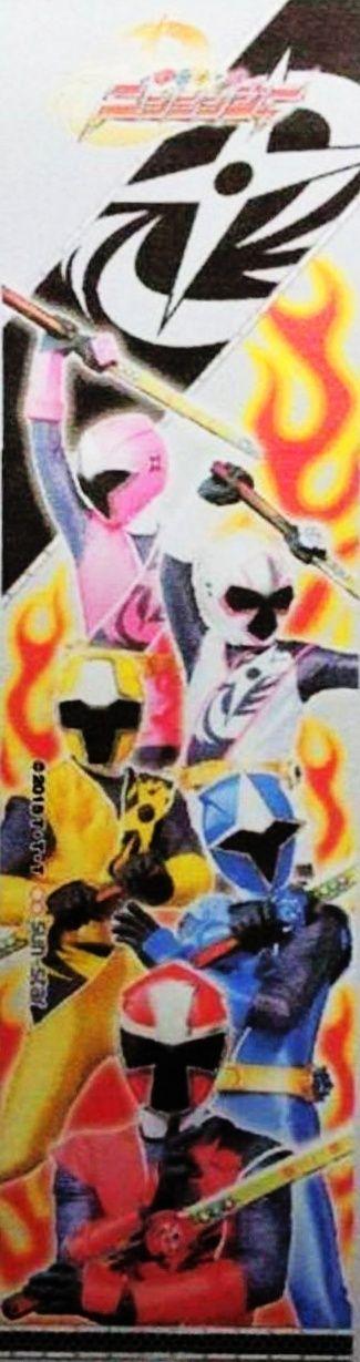 Sentai 2015 Shuriken Sentai Ninninger - Page 2 C5v40g10
