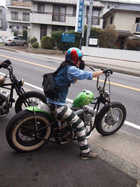 Le Japan Style Eb726f10