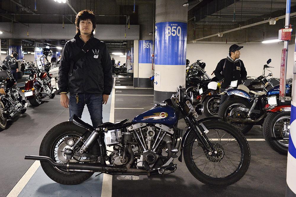Le Japan Style F1210