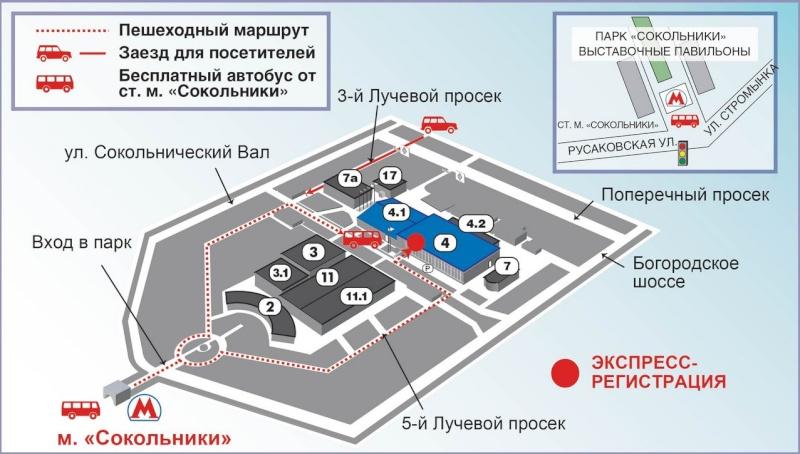 ВЫБОРОЧНЫЙ ГРАФИК ВЫСТАВОК по России на 2014год Shema_10