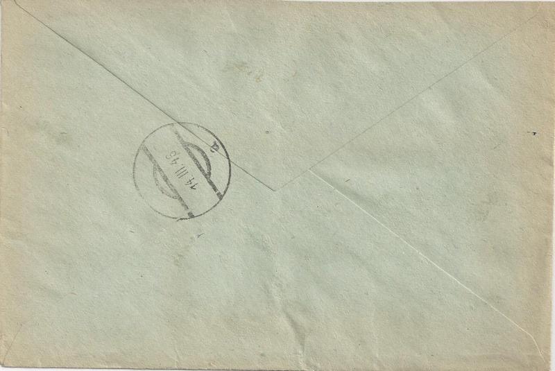 Deutsches Reich - Belege aus März 1946  - Seite 2 Bild_514