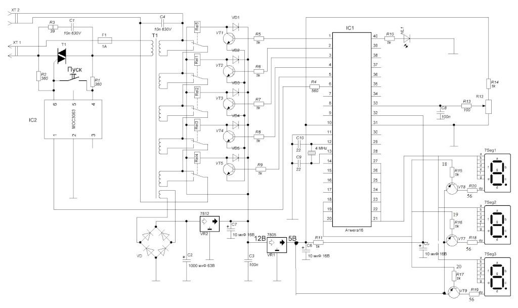 Электронный ЛАТР (Программирование в LDmicro) Io_sse14