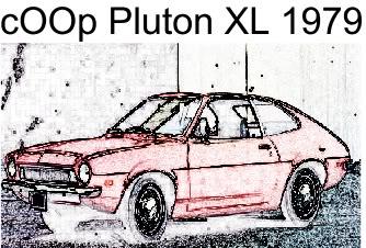 Coop Motors Pluton10