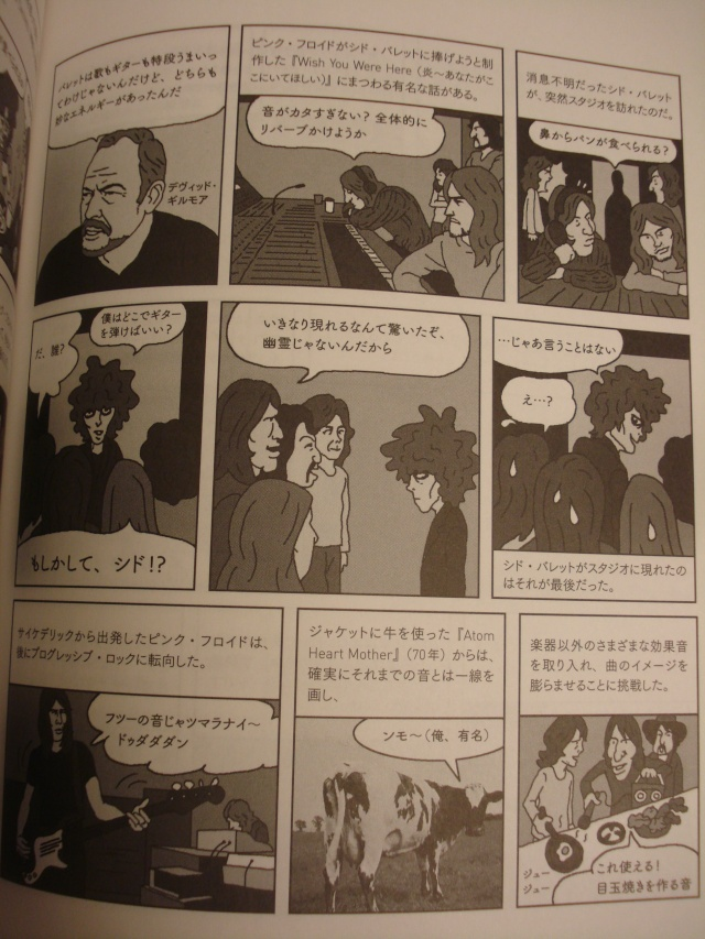 Scans - Page 3 Dsc09918
