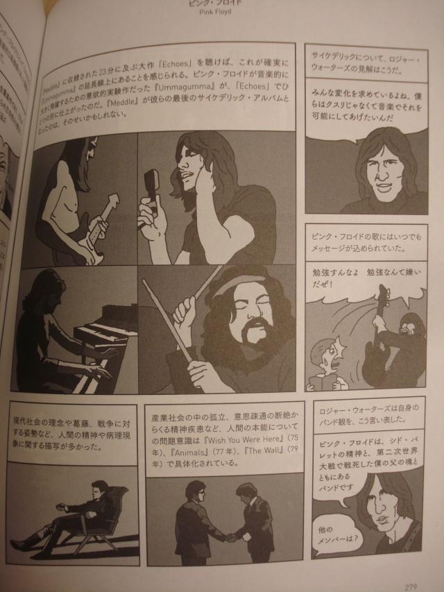 Scans - Page 3 Dsc09919