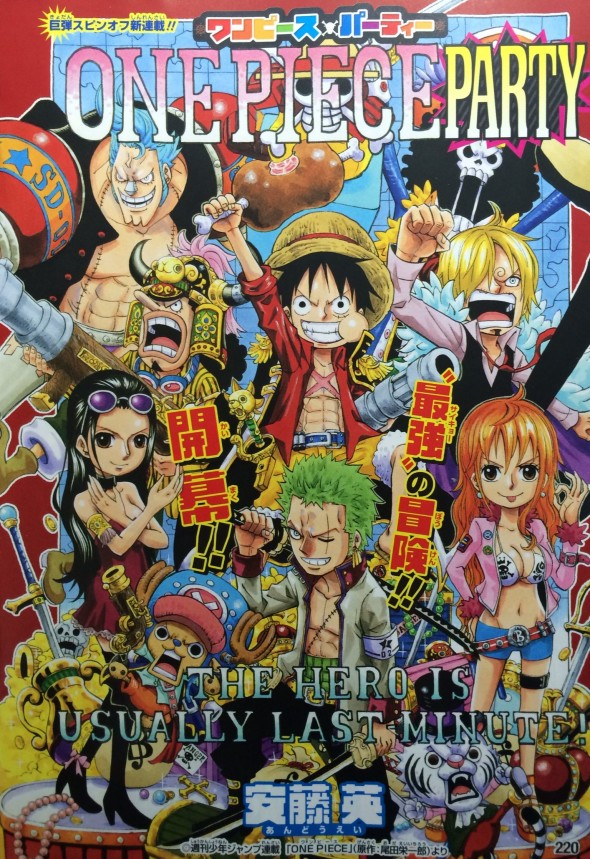 Neuer One Piece Spinoff One-pi10