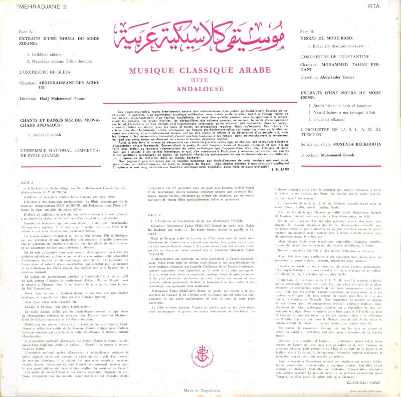 Musiques traditionnelles : Playlist - Page 9 Vol_2_10