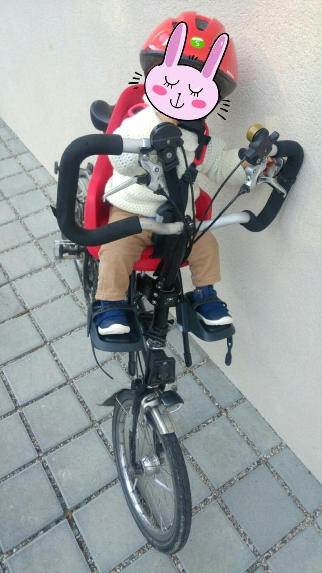 Transporter bébé et enfant sur son Brompton, récap ! - Page 4 Picsar11