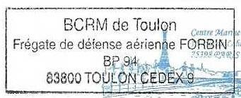 * FORBIN (2010/....) * 211-0310