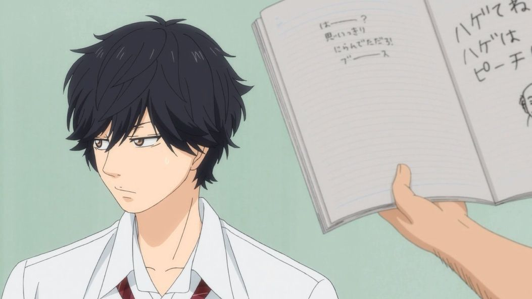 Kou Mabuchi (Ao Haru Ride) Kou_in11