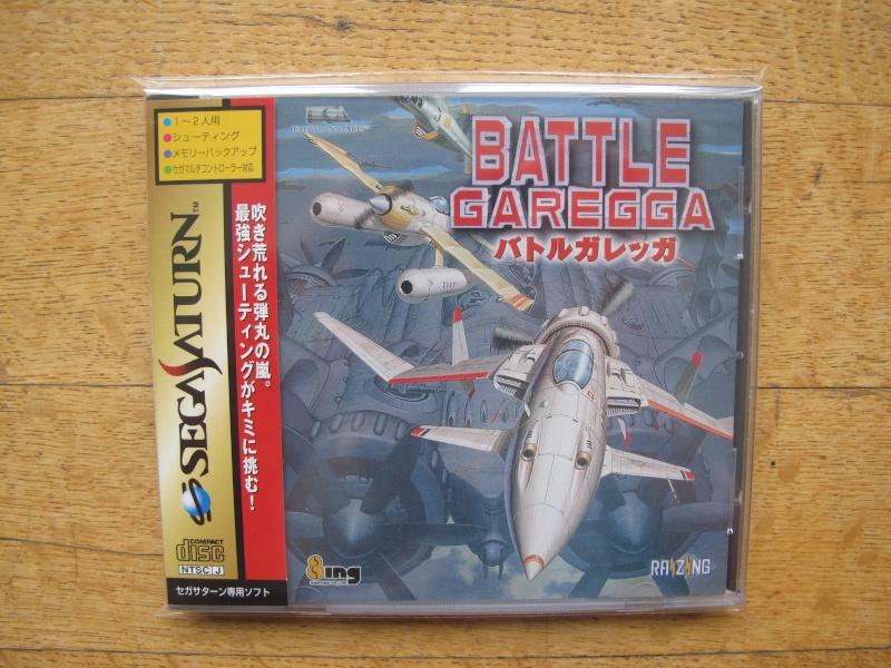 saturn jap montre moi ce que tu as dans le ventre!!!! Battle10
