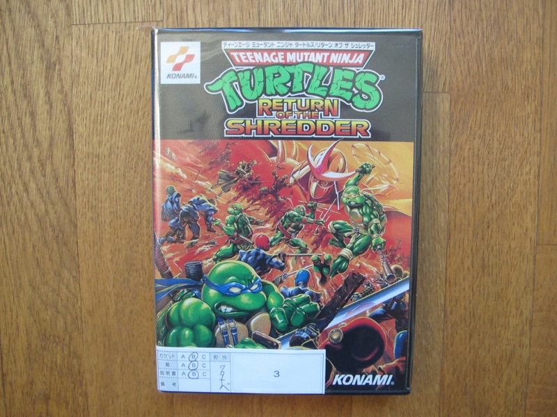 Les Incontournables de la Mega Drive T_m_n_10