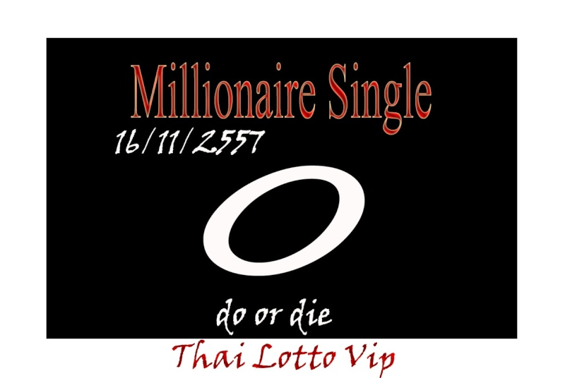 Vip Papers  Single11