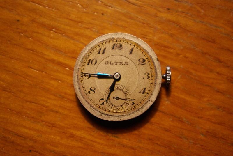 corum - [Postez ICI vos demandes d'IDENTIFICATION et RENSEIGNEMENTS de vos montres] - Page 23 Imgp0614