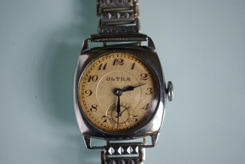 vulcain - [Postez ICI vos demandes d'IDENTIFICATION et RENSEIGNEMENTS de vos montres] - Page 24 Imgp0715