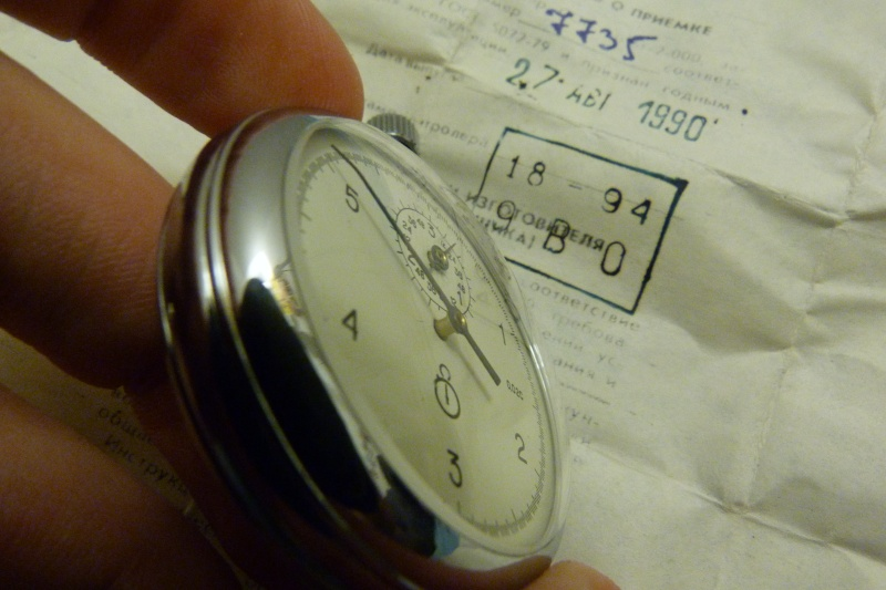 Agat Chronomètre P1040414