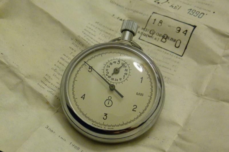 Agat Chronomètre P1040415