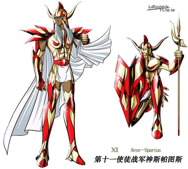 Saint Seiya Anthologie Liruoh10