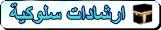 ما تيسر من سورة الجاثية بصوت الشيخ / وليد فصيح - حفظه الله Udau10