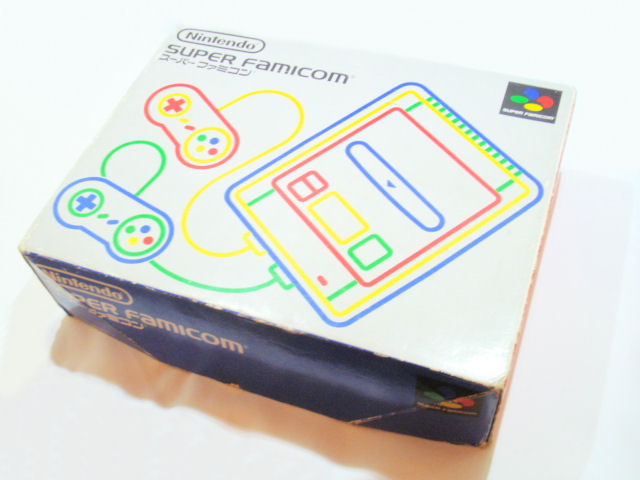 [VPC] GEMBA - La Boutique Rétro [Modding, Consoles Modidées, Jeux et Accessoires] Sfc_bo11