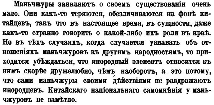 Сарты и татары - Page 10 Aizaue12