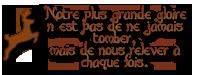 Rumeurs de Draenor Signah10