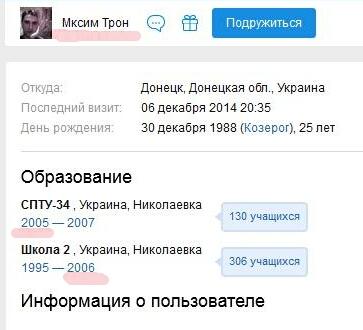 Максим (На почту не отвечаю) 124