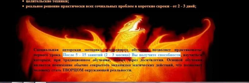 Максим (На почту не отвечаю) 128