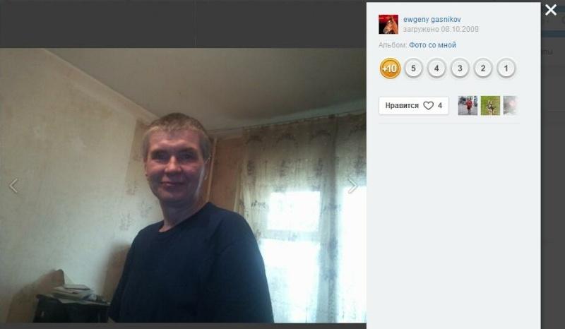 ewgeny gasnikov 18