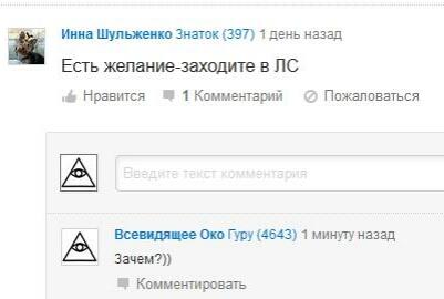 Инна Шульженко 39