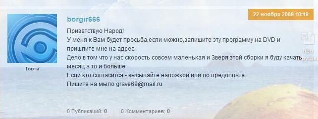 Раз - Нергал( Пётр) .  Два - Нергал ( Владимир Грищенко)  . 88