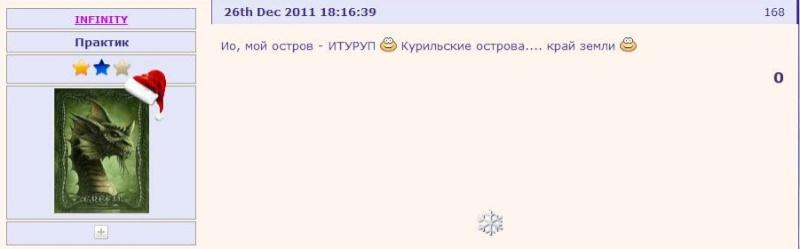 Раз - Нергал( Пётр) .  Два - Нергал ( Владимир Грищенко)  . 89