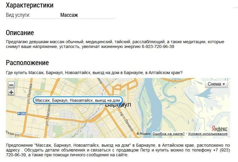 Раз - Нергал( Пётр) .  Два - Нергал ( Владимир Грищенко)  . 90