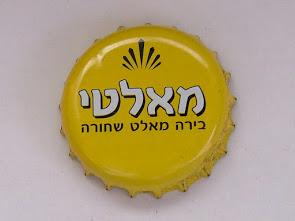 classement israel Dscf9110