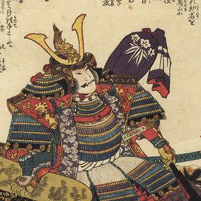 figurine pegaso - samouraï 90 mm Minamo10