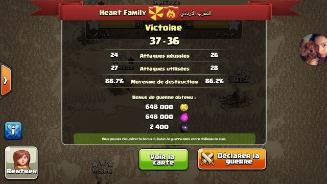 "[VICTOIRE] Heart Family vs ""Maroc3"" Screen13"