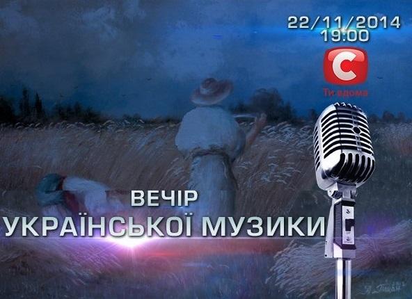 Третий прямой эфир - 22 ноября 2014 - Страница 2 Shtiyf11