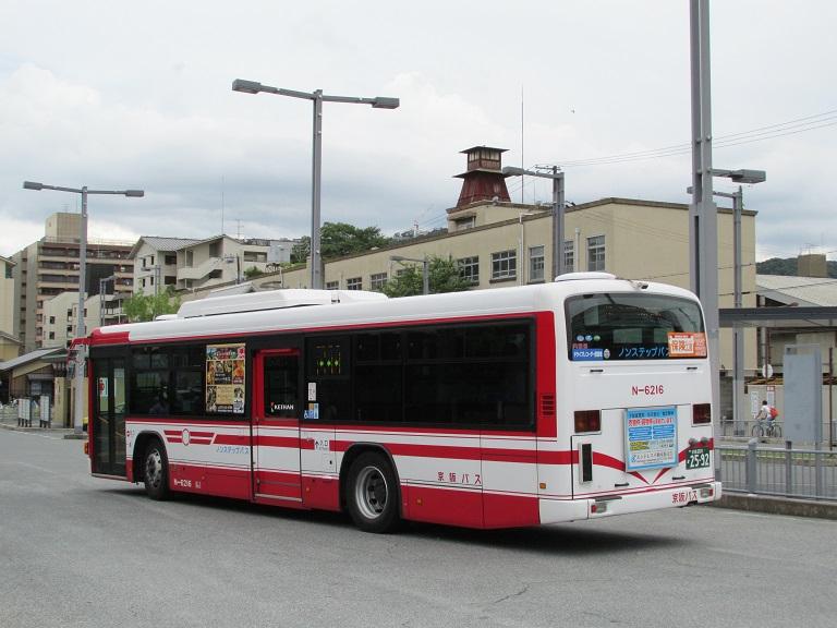 [2014年の夏][京都市] 京阪バス Img_0016