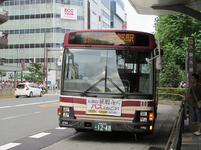 80 Img_0110