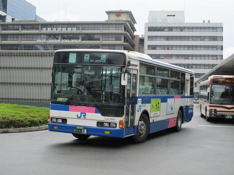 [2014年の夏][京都市] 西日本JRバス Img_0314
