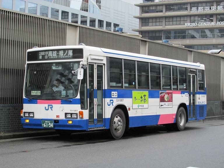 [2014年の夏][京都市] 西日本JRバス Img_0416