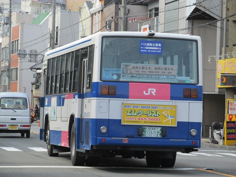 [2014年の夏][京都市] 西日本JRバス Img_0811