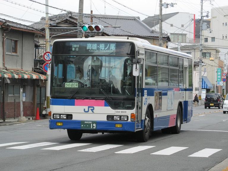 [2014年の夏][京都市] 西日本JRバス Img_0910