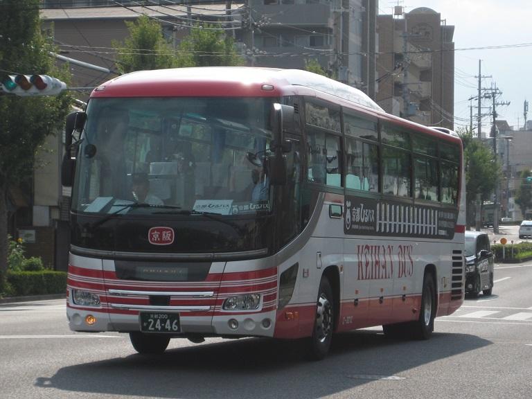[2014年の夏][京都市] 京阪バス Img_3110