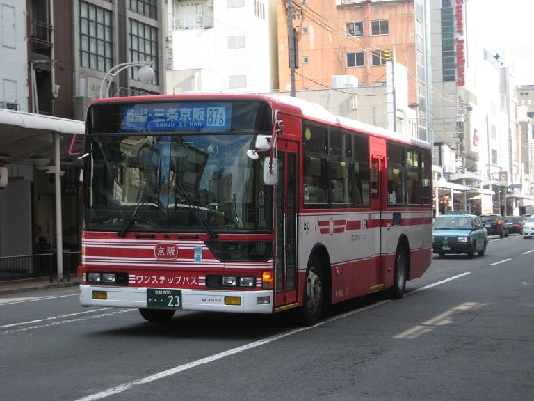 [2010年の夏][京都市] 京阪バス Img_3216