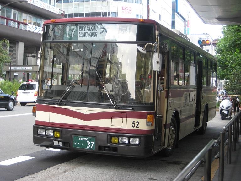 52 Img_3412