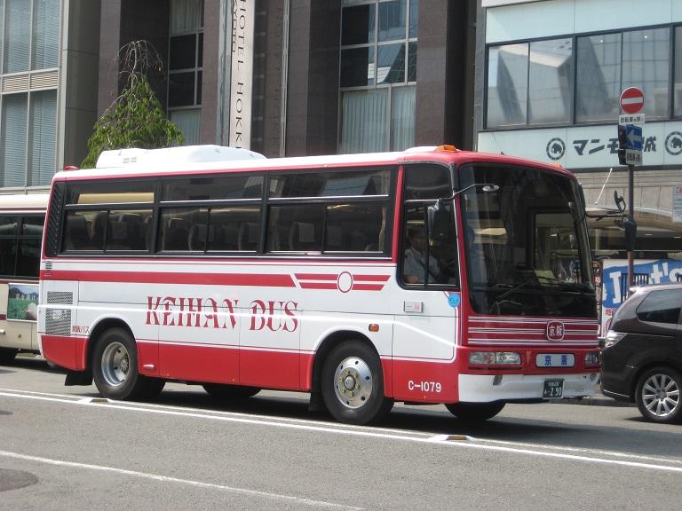 [2014年の夏][京都市] 京阪バス Img_3416